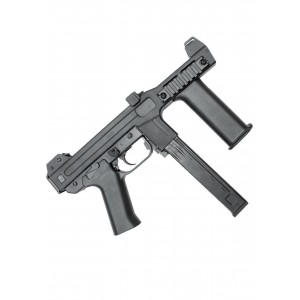 AY SPECTRE M4 SUBMACHINE GUN